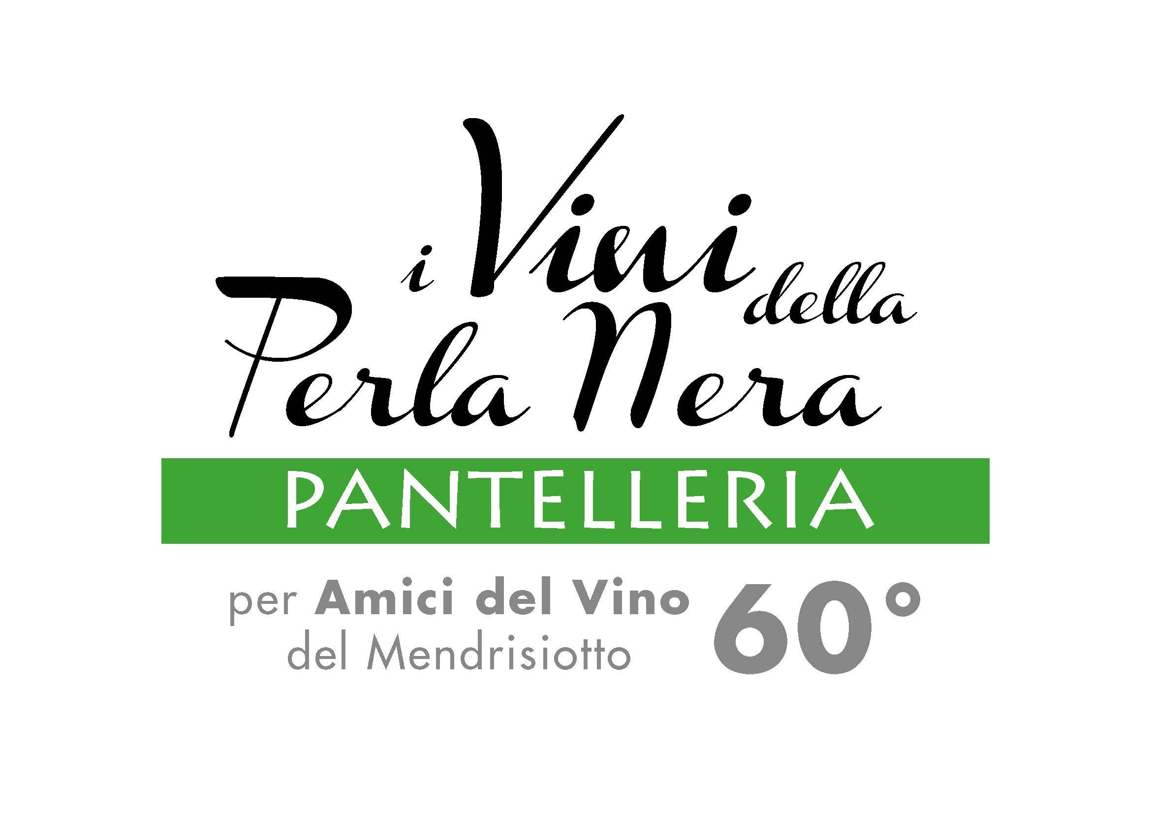 Un Bell'esempio Di Enoturismo Leisure A Pantelleria